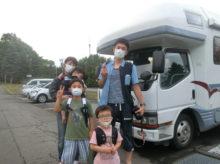 キャンピングカーで北海道旅行